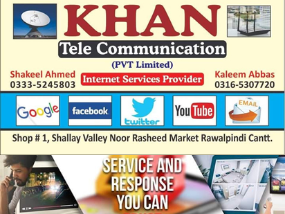 khan-tel-communication-range-road-rawalpindi-img