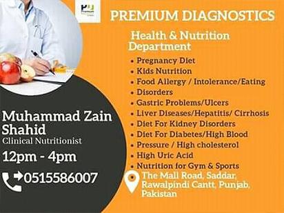 premiumdiagnostics-rawalpindi-cantt-img